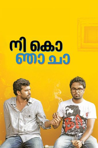 Nee Ko Njaa Cha Poster