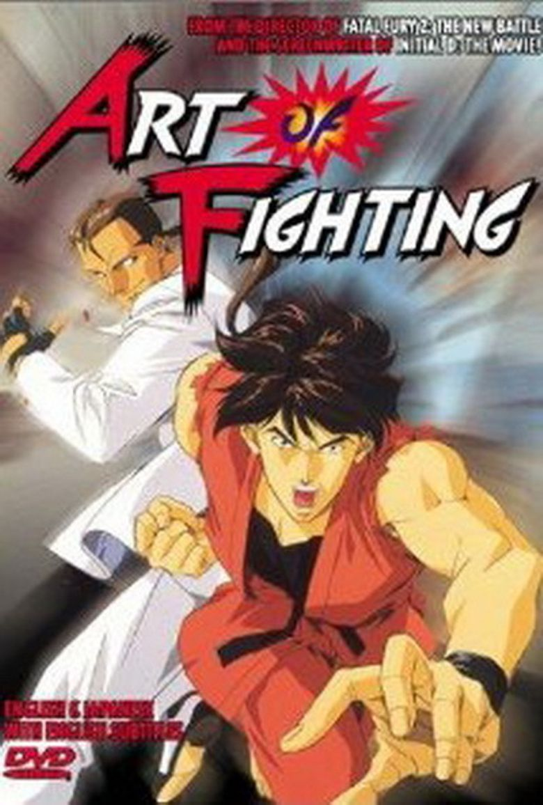 Art of Fighting Poster
