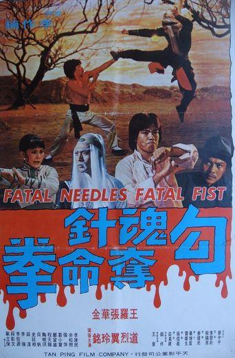 Fatal Needles vs. Fatal Fists Poster