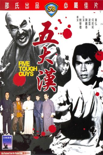 Five Tough Guys Poster