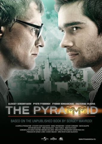 The PyraMMMid Poster