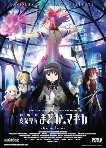 Puella Magi Madoka Magica the Movie Part III: Rebellion Poster