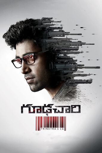 Goodachari Poster