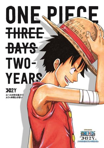 """One Piece """"3D2Y"""": Overcome Ace's Death! Luffy's Vow to his Friends Poster"""
