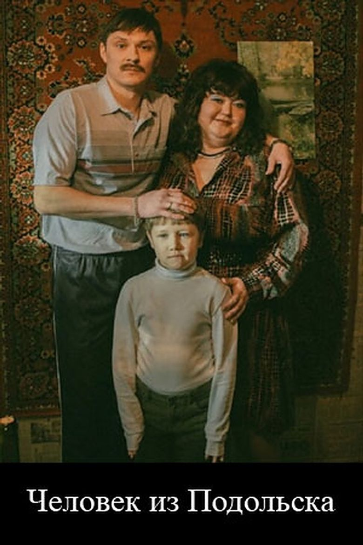 A Man From Podolsk Poster