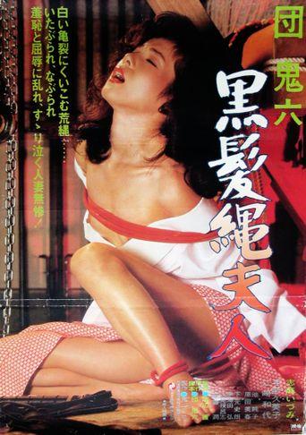 Black Hair Velvet Soul Poster