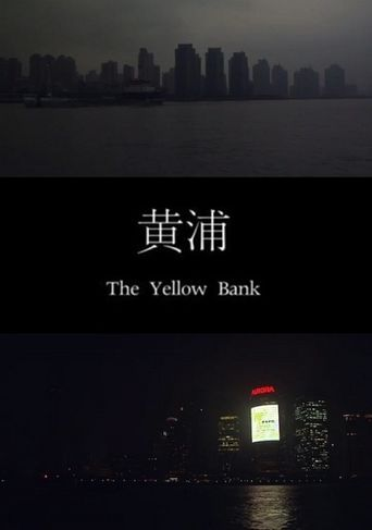 The Yellow Bank Poster