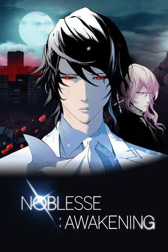 Noblesse: Awakening Poster
