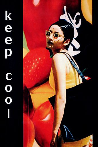 Keep Cool Poster