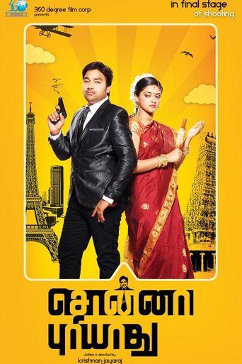 Sonna Puriyathu Poster