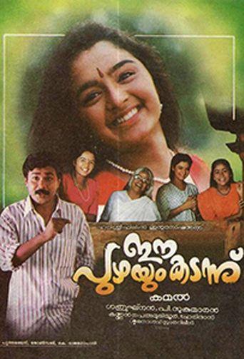 Ee Puzhayum Kadannu Poster