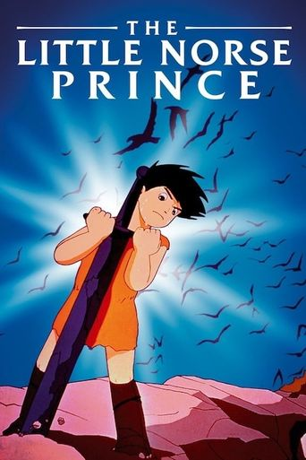 Horus, Prince of the Sun Poster