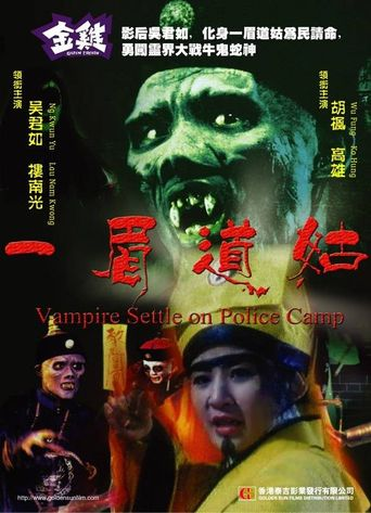 Vampire Settle On Police Camp Poster