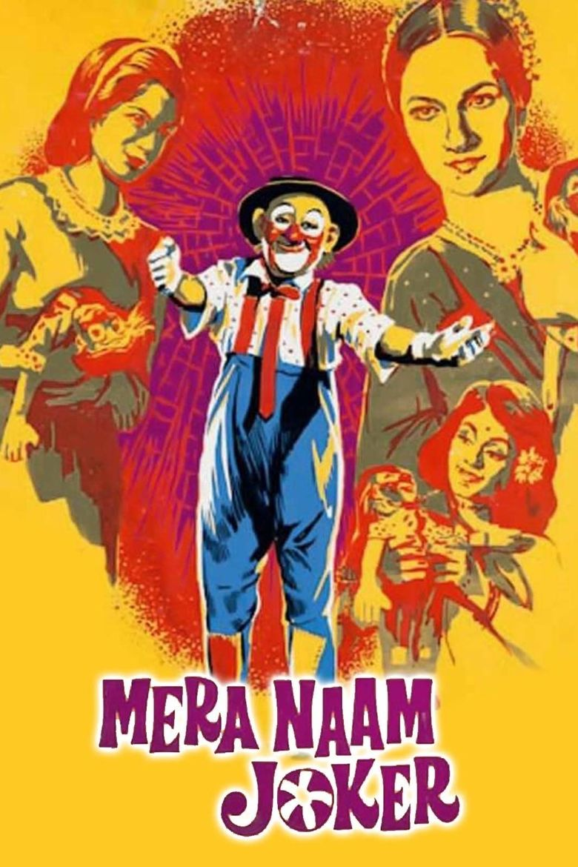 Mera Naam Joker Poster