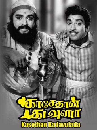 Kasethan Kadavulada Poster