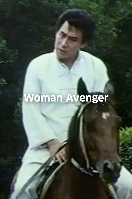 Woman Avenger Poster