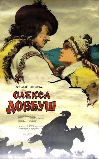 Олекса Довбуш Poster