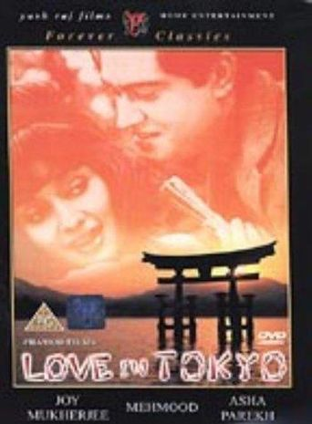 Love in Tokyo Poster