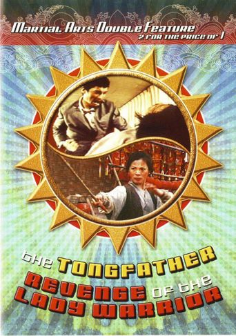 The Tongfather Poster
