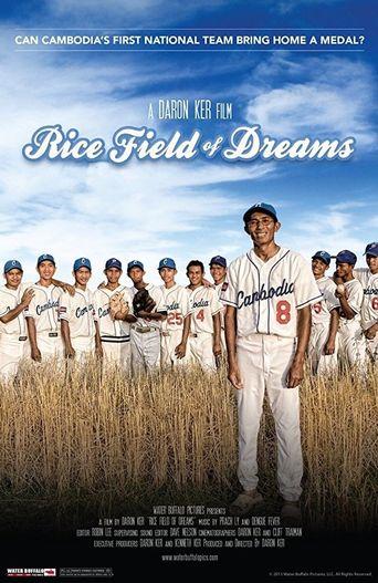 Watch Rice Field of Dreams