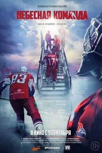 Heavenly Team Poster