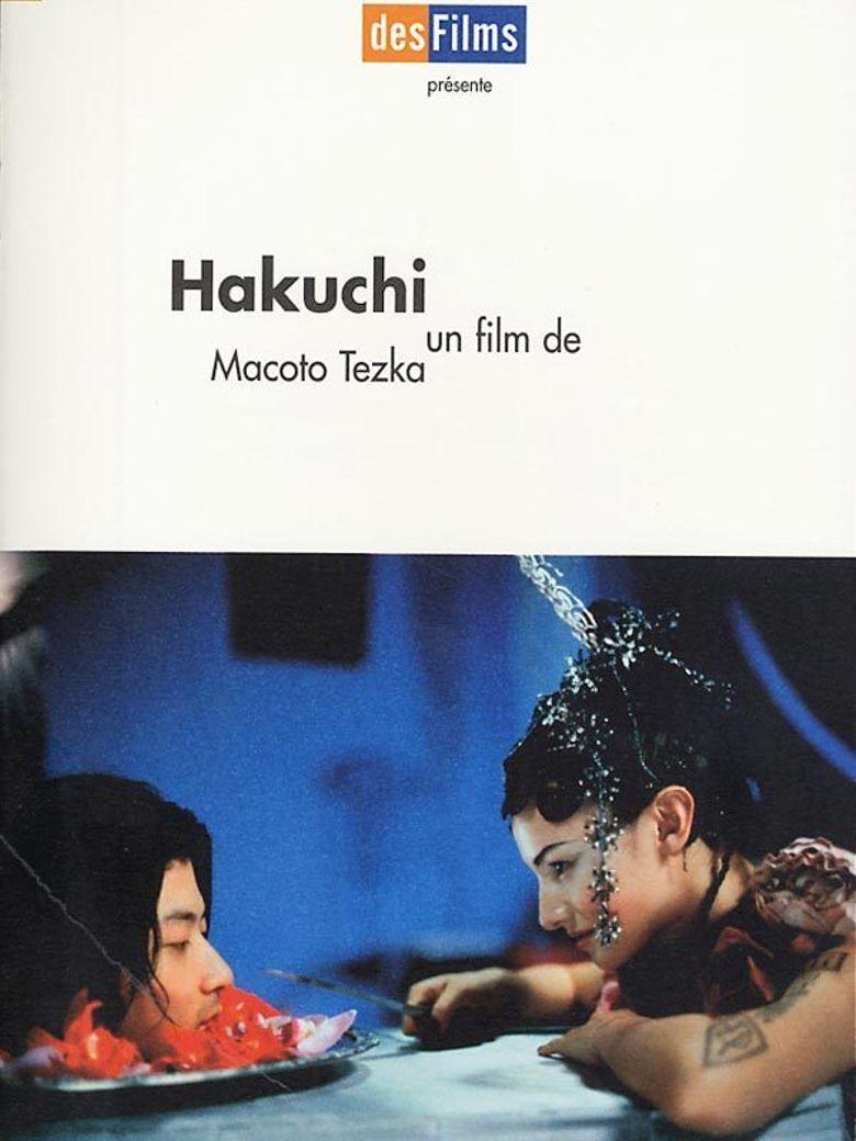 Hakuchi: The Innocent Poster
