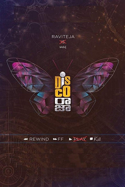 Disco Raja Poster