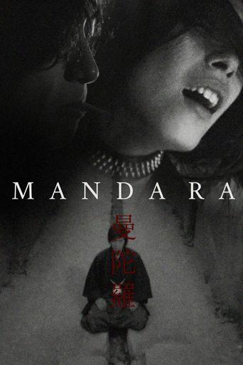 Mandara Poster