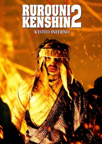 Watch Rurouni Kenshin: Kyoto Inferno