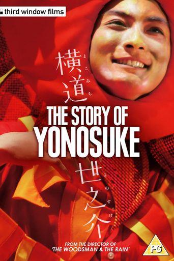 A Story of Yonosuke Poster