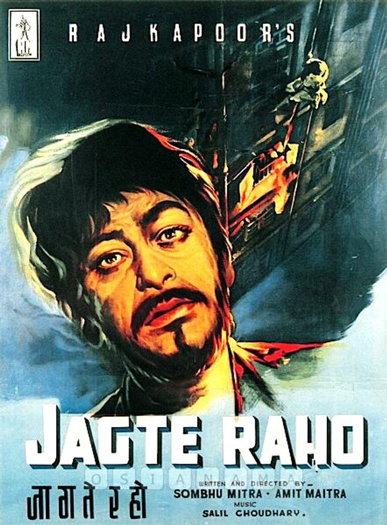 Jagte Raho Poster