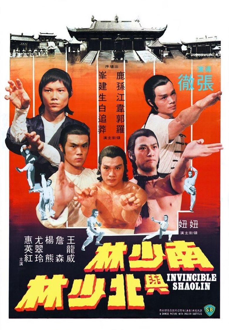 Invincible Shaolin Poster