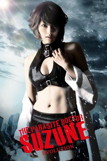 The Parasite Doctor Suzune: Evolution Poster