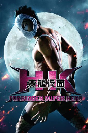 HK: Forbidden Super Hero Poster