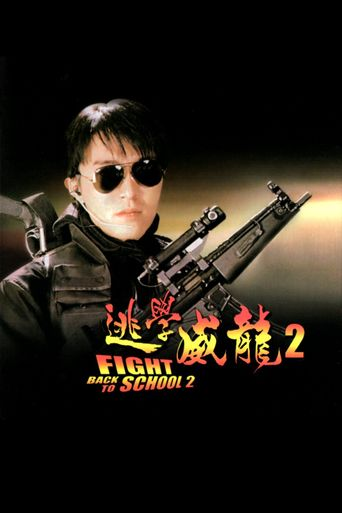 Fight Back to School 2 Poster