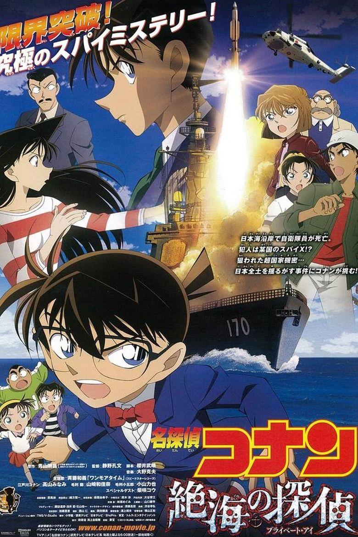 Detective Conan: Private Eye in the Distant Sea Poster