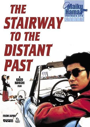 The Stairway to the Distant Past Poster