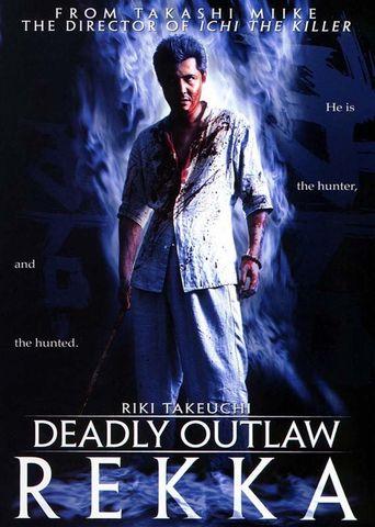 Deadly Outlaw: Rekka Poster