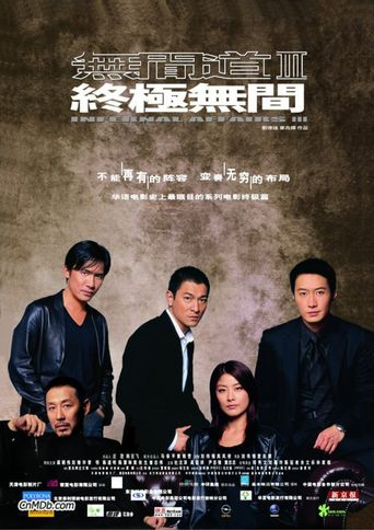 Infernal Affairs III Poster