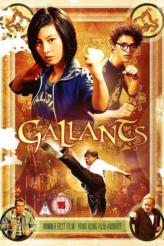 Gallants Poster