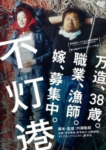Dark Harbour Poster