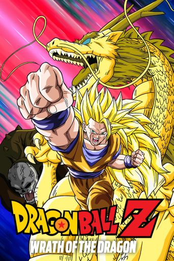 Watch Dragon Ball Z Movie 8: Broly The Legendary Super ...