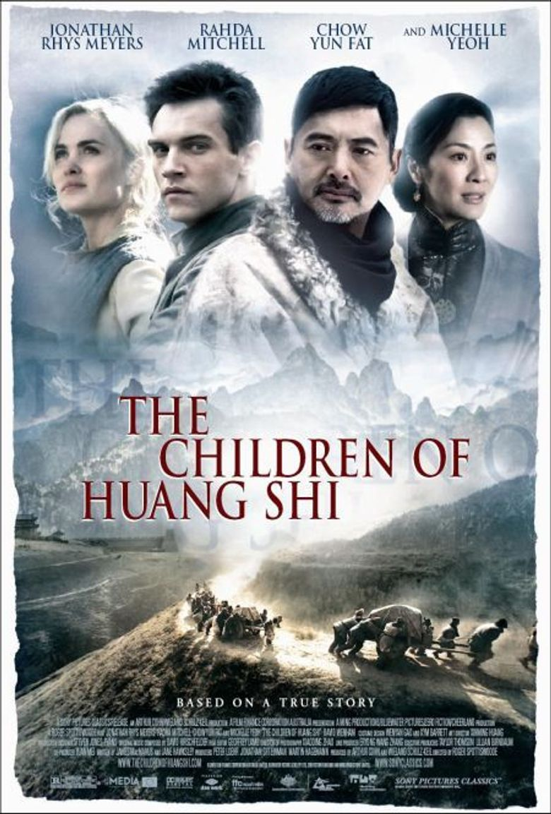 Watch The Children of Huang Shi