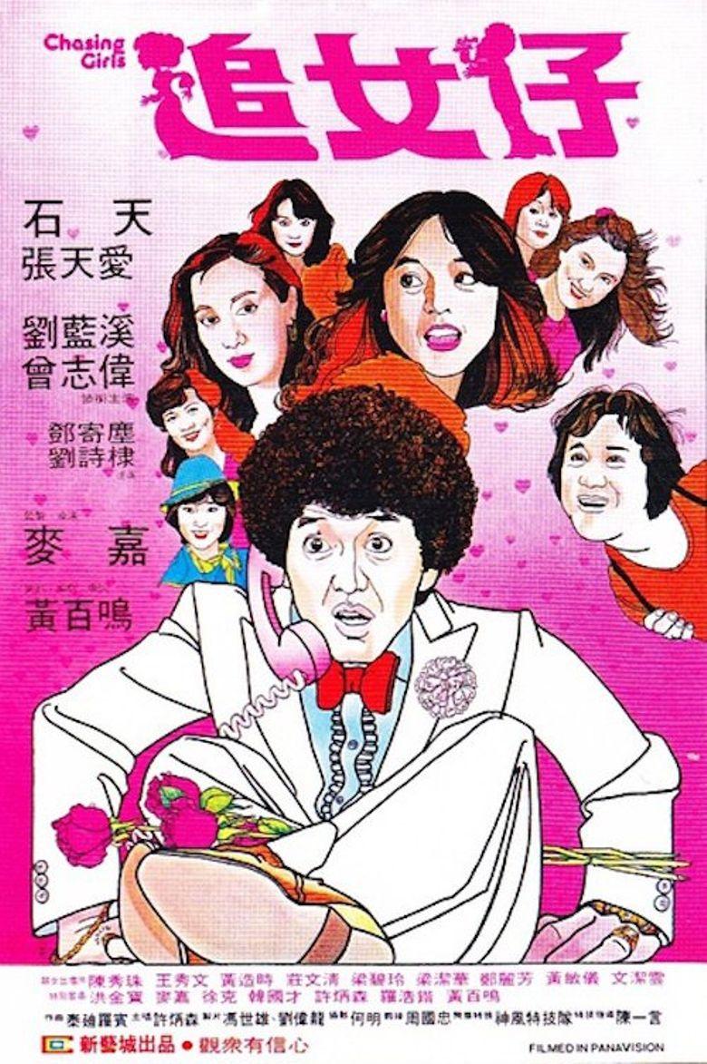 Chasing Girls Poster