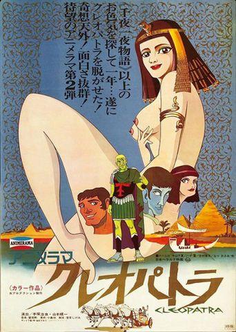 Cleopatra: Queen of Sex Poster