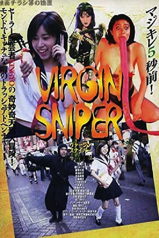 Virgin Sniper Poster