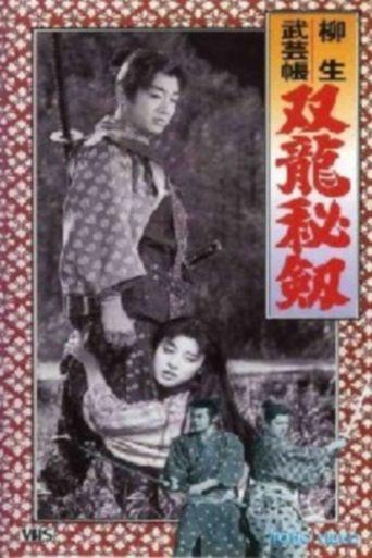 Yagyu bugeicho - Ninjitsu Poster