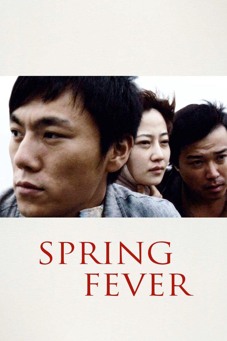 Spring Fever Poster