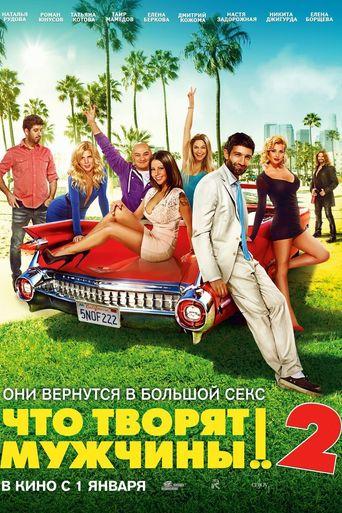 What Men Do! 2 Poster