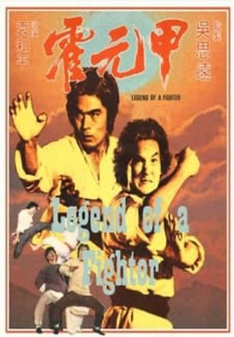 Legend of a Fighter Poster